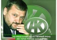 РОФ имени А.-Х. Кадырова оказал помощь семьям погибших и пострадавших в ДТП