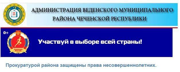 Прокуратурой района защищены права несовершеннолетних.